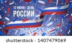 12 june happy russia day...   Shutterstock .eps vector #1407479069
