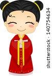 Illustration of Cute Little Chinese Girl Wearing Traditonal Costume Cheongsam - stock vector