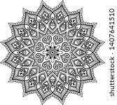mandala pattern black and white ...   Shutterstock .eps vector #1407641510
