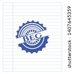 beg with pen strokes. blue ink. ... | Shutterstock .eps vector #1407645359