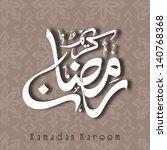 arabic islamic calligraphy of... | Shutterstock .eps vector #140768368