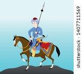 ottoman   persian miniature... | Shutterstock .eps vector #1407711569