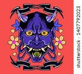 japanese tattoo design....   Shutterstock .eps vector #1407792023