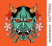 japanese tattoo design....   Shutterstock .eps vector #1407792026