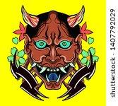 japanese tattoo design....   Shutterstock .eps vector #1407792029