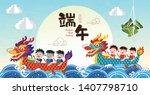 vector of cartoon dragon boat... | Shutterstock .eps vector #1407798710