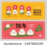 vector set of cute cartoon rice ... | Shutterstock .eps vector #1407800339