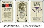template advertisements  flyer  ...   Shutterstock .eps vector #1407919526