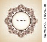 vintage vector circle floral... | Shutterstock .eps vector #140796058