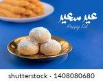 eid el fitr congratulation ... | Shutterstock . vector #1408080680