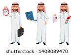 Modern Arab Business Man  Set...