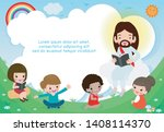 jesus christ reading the bible... | Shutterstock .eps vector #1408114370