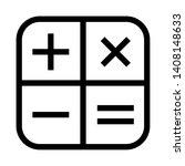 plain calculator icon plus...