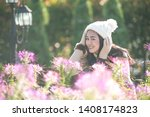 portrait of happy asian young... | Shutterstock . vector #1408174823