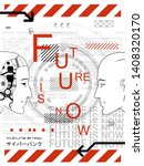 futurism poster   future is now....