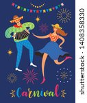 festa junina.the june party of... | Shutterstock . vector #1408358330
