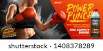 ion supply drink ads with... | Shutterstock .eps vector #1408378289