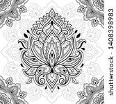 seamless decorative ornament in ...   Shutterstock .eps vector #1408398983