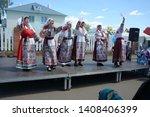 kazan  tatarstan   russia   05... | Shutterstock . vector #1408406399