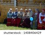 kazan  tatarstan   russia   05... | Shutterstock . vector #1408406429