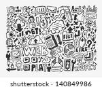 doodle network element | Shutterstock .eps vector #140849986