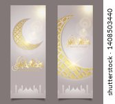 illustration of ramadan mubarak ... | Shutterstock .eps vector #1408503440