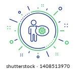 cogwheel line icon. engineering ... | Shutterstock .eps vector #1408513970