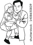 the father is carrying his son... | Shutterstock .eps vector #1408650839