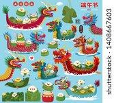 vintage chinese rice dumplings... | Shutterstock .eps vector #1408667603