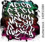 graffiti font alphabet. hip hop ...