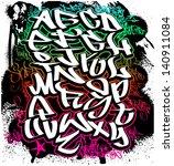 alfabe,sanat,lekesi,kaligrafi,hat sanatı,serin,çizilmiş,öğeleri,ingilizce,moda,yazı tipi,grafiti,graffiti,graffiti,graffiti