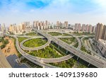 wuhan  china   may 10  2019  a... | Shutterstock . vector #1409139680
