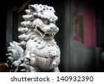 Sculpture Of Dragon With...