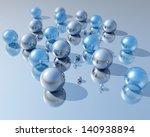3d balls | Shutterstock . vector #140938894