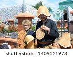 kazan  tatarstan   russia   05... | Shutterstock . vector #1409521973