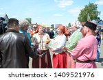 kazan  tatarstan   russia   05... | Shutterstock . vector #1409521976