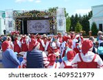 kazan  tatarstan   russia   05... | Shutterstock . vector #1409521979