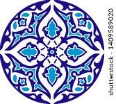 samarkand registan uzbekistan... | Shutterstock .eps vector #1409589020