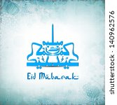 arabic islamic calligraphy of... | Shutterstock .eps vector #140962576