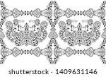 seamless black and white... | Shutterstock .eps vector #1409631146