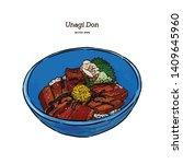 unagi donburi. japanese cuisine ... | Shutterstock .eps vector #1409645960
