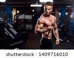 hard working well built... | Shutterstock . vector #1409716010