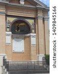 archbasilica of st. john...   Shutterstock . vector #1409845166