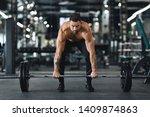 muscular bodybuilder lifting...   Shutterstock . vector #1409874863