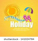 summer holidays background | Shutterstock .eps vector #141024784