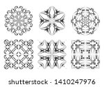 abstract circle and square... | Shutterstock .eps vector #1410247976