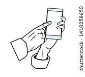 pop art hand cartoon holding... | Shutterstock .eps vector #1410258650