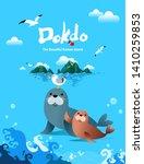 beautiful korean island  dokdo. ... | Shutterstock .eps vector #1410259853