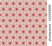 stars seamless pattern...