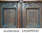 Carved Wooden Door Decoration....